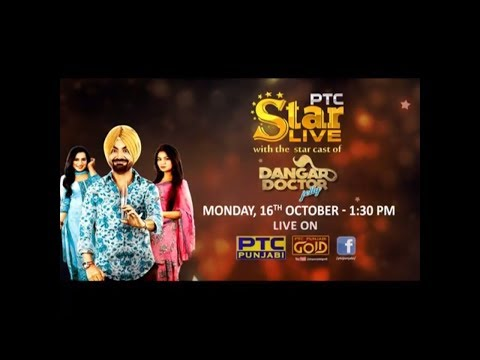 Live: Dangar Doctor Jelly | Star Cast | Ravinder Grewal | PTC Star Live | PTC Punjabi Gold