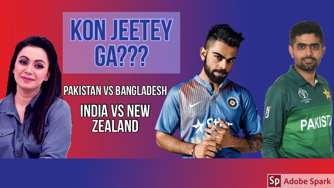 India vs New Zealand: India predicted XI - Virat Kohli to test bench ...