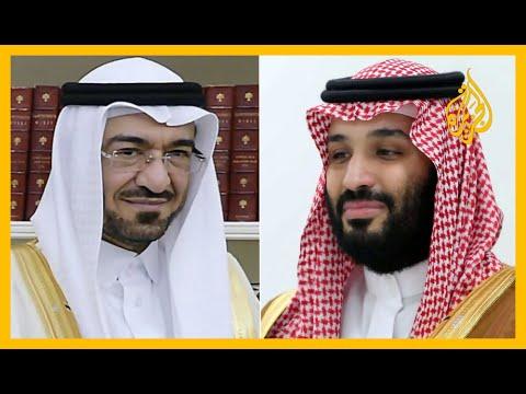 ????  ردود فعل متلاحقة في الولايات المتحدة وكندا بعد رفع سعد الجبري دعوى قضائية ضد ولي العهد السعودي  - نشر قبل 2 ساعة