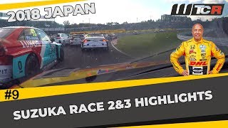 Suzuka circuit race 2 & 3 highlights action Tom Coronel in the WTCR 2018 with the Honda Civic Type R