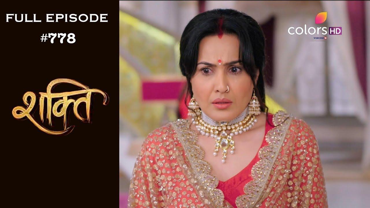 Shakti - 20th May 2019 - शक्ति - Full Episode