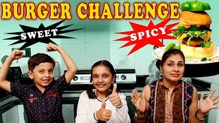 BURGER CHALLENGE | SPICY vs SWEET | #Funny #Kids #Bloopers | Aayu and Pihu Show