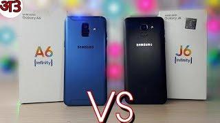 Galaxy J6 vs Galaxy A6 full comparison