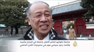 جامعة طوكيو الأفضل في اليابان وآسيا