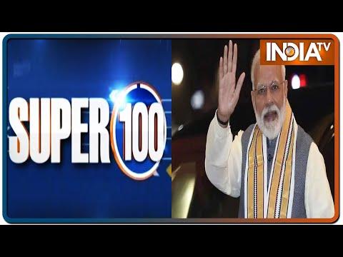 Super 100: Non-Stop Superfast   September 16, 2020   IndiaTV News