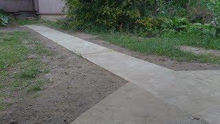 як зробити бетонну доріжку на дачі своїми руками