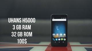 На что способен китайский смартфон за 100$? Uhans H5000: полный обзор, отзыв реального пользователя.