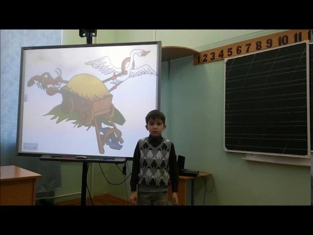 Изображение предпросмотра прочтения – РусланБерестовский читает произведение «Лебедь, Рак и Щука» И.А.Крылова