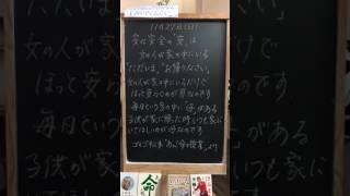 福岡県筑紫郡那珂川町中原2-30にある 『風髪』 です 風髪は・・・ 博多...