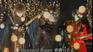 聖飢魔II - 悪魔のメリークリスマス(青春編)