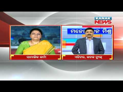 Manoranjan Mishra Live: Harassment With Girl- Land Rights To