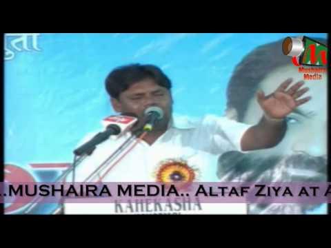 """Altaf Ziya - """"Wo Aib Nahi Mujh Me Hunar"""", Superhit Old Mushaira, Yavatmal, July 2010"""