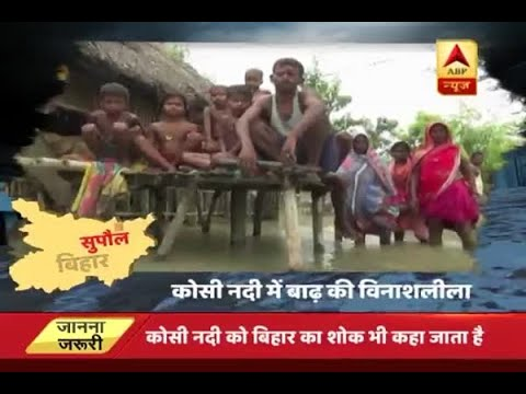 Saddening flood visuals from Supaul and Araria