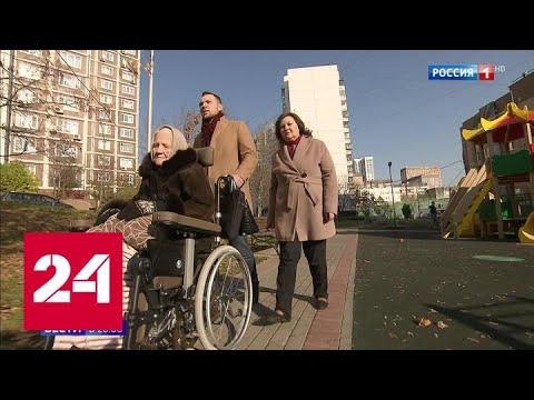 Долевые рейдеры напали на ветерана ВОВ и пытаются захватить всю квартиру — Россия 24