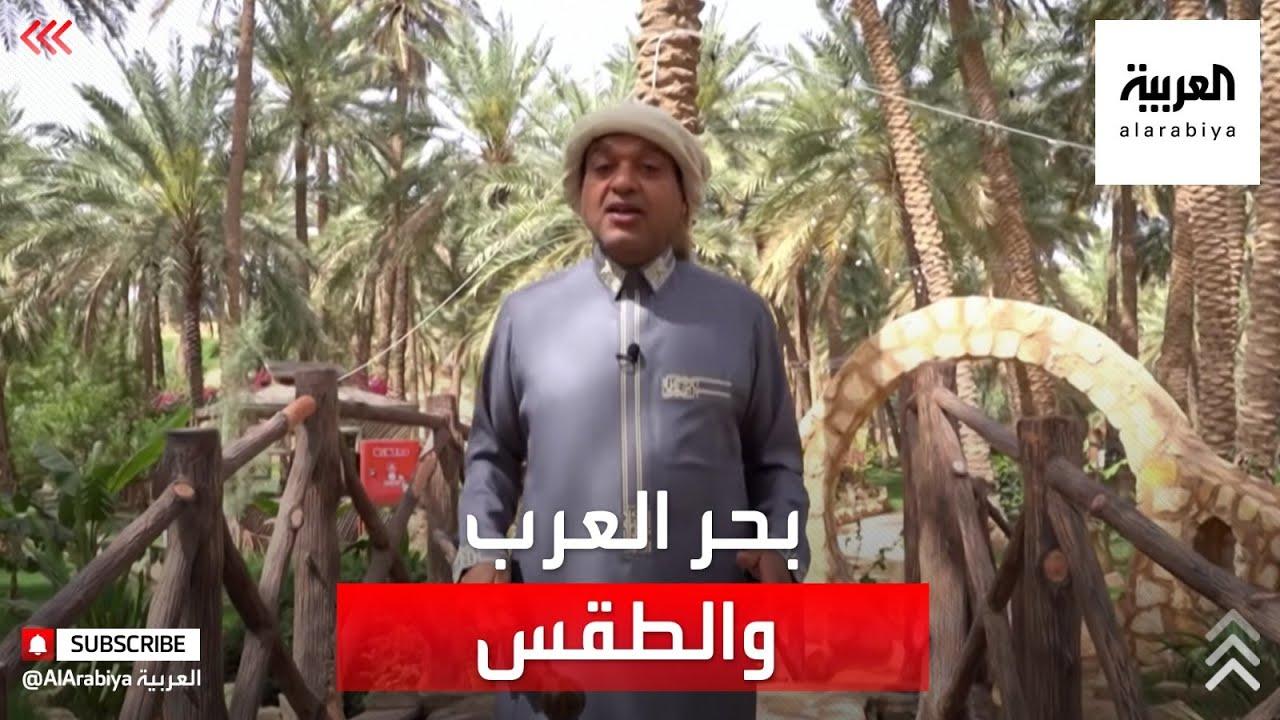 سبب تأثير بحر العرب على الأحوال الجوية في عُمان واليمن خصوصا والدول العربية عموما  - نشر قبل 2 ساعة