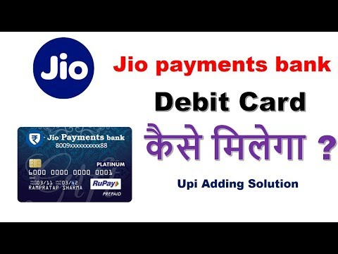 How To Get Jio Payments Bank Virtual Debit Card Online Upi Setup Process Bright Effect