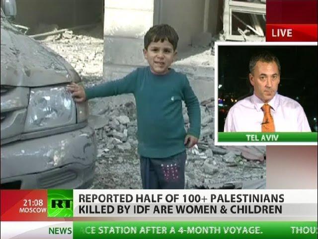 'Hamas using civilians as human shields' - Israeli Foreign Ministry spokesman