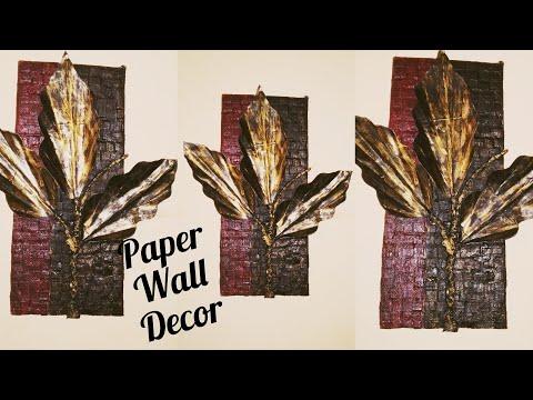 DIY Easy Paper Leaf Wall Decor / Antique Leaf Wall Decor Using Paper n Cardboard / Best out of waste