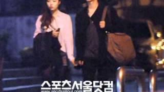 shinee taemin y jong hyun dating