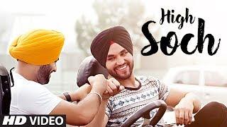 High Soch: Mani Thind (Full Video Song) | Nav-E | New Punjabi Songs 2017 | T-Series Apna Punjab thumbnail
