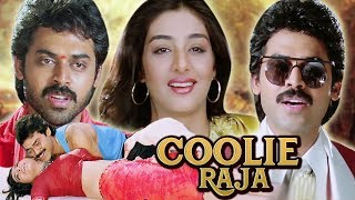 Download Coolie Raja Full Movie | Latest Hindi Dubbed Movie | Venkatesh Hindi Movie | Tabu | Action Movie