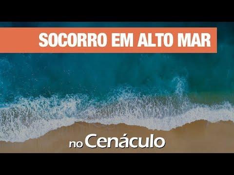 Socorro em alto mar   no Cenáculo 18/10/2019