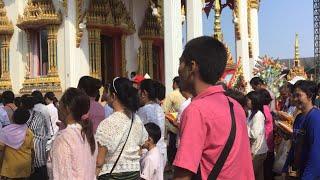 Beautiful Thailand Kathina Merit Ceremony งานบุญกฐินสวยงามอิ่มบุญ