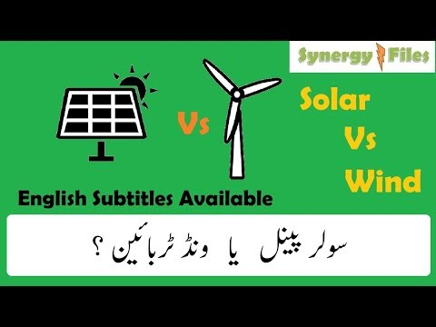Solar panels Vs Wind turbines, Which one is better?