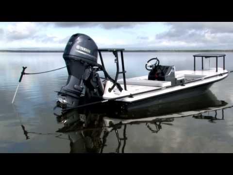 2010 Maverick HPX-T Video