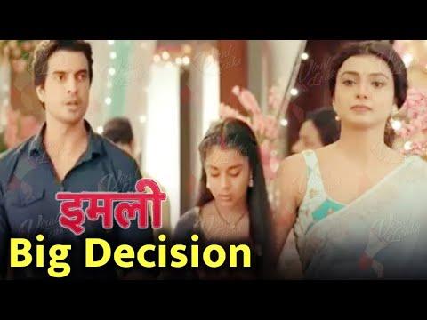 Imlie   Big Decision   Aditya का फैसला सुन Malini होगी आग बबूला  