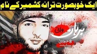 Download Video Kashmiri Tarana by Azan Ali MP3 3GP MP4
