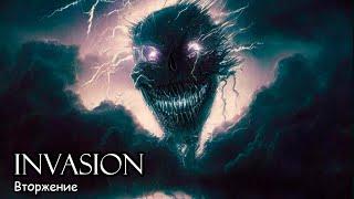 Вторжение / Invasion (2019) Арт-хаусный фильм / Movie