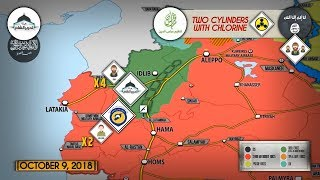 11 октября 2018. Военная обстановка в Сирии. Российский ЦПВС заявил о захвате игиловцами химоружия.