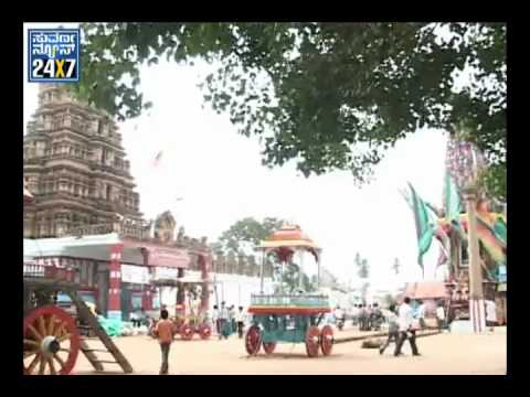 Astamangla pooja in Chamarajeshwara temple of Chamarajanagar - Suvarna news