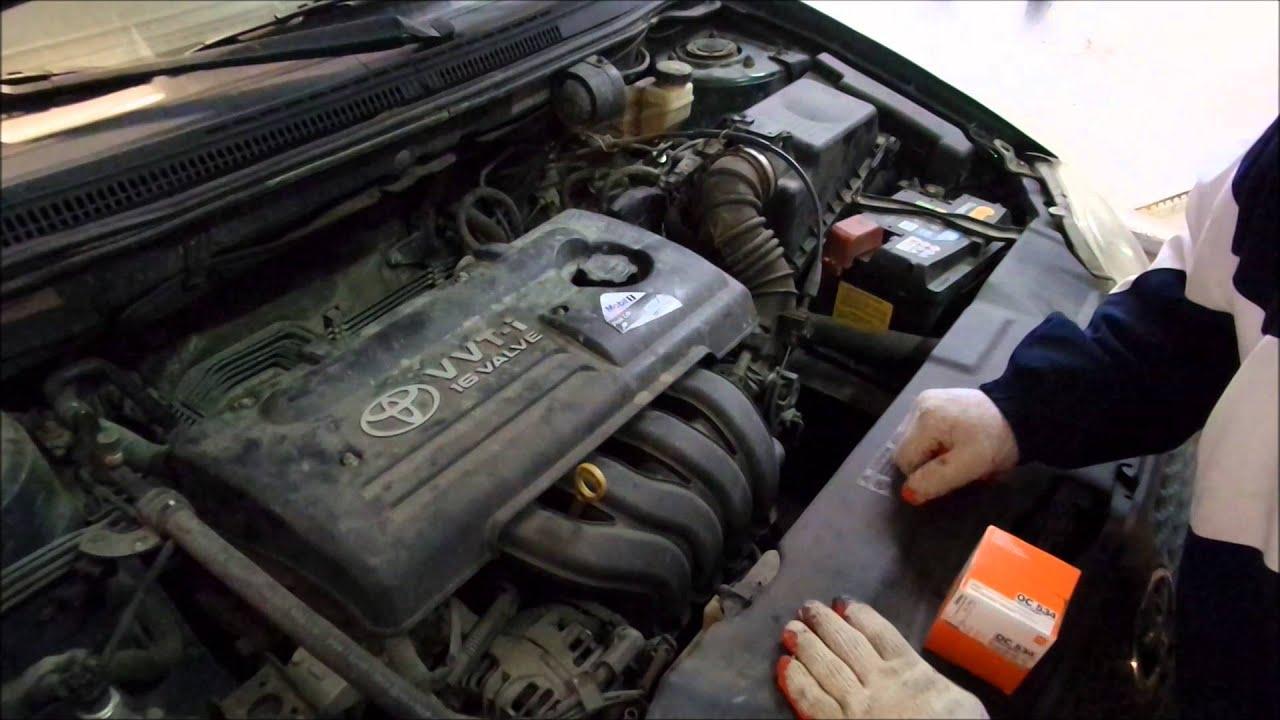 Toyota Auris 2016 >> Toyota Corolla E12 2002r wymiana oleju i filtrów - YouTube