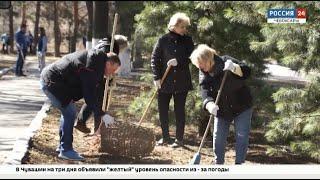 В Чебоксарах прошли первые весенние субботники