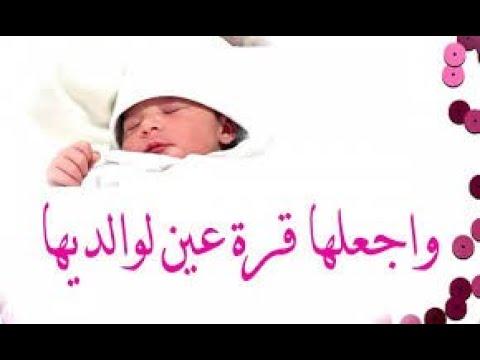 مبروك لساندي وانس المولودة 1