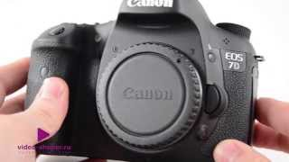 Canon eos 7d(Узнай подробности на сайте http://video-shoper.ru/ ВКОНТАКТЕ http://vk.com/public_videoshoper FACEBOOK https://www.facebook.com/Videoshoper., 2013-06-20T08:27:52.000Z)