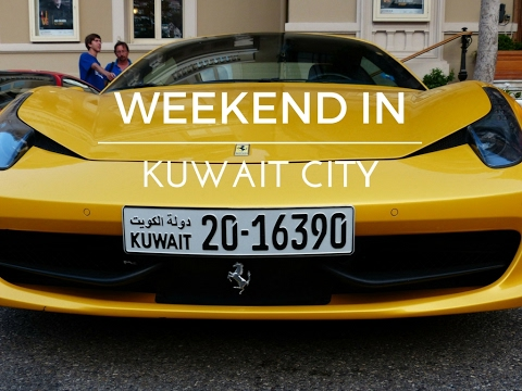 Weekend In Kuwait