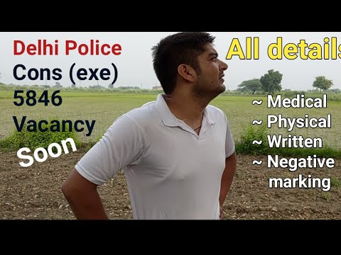 Delhi Police constable (executive) 5846 vacancy soon