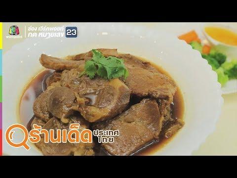 Siam House, Printa Cafe - วันที่ 13 Sep 2019