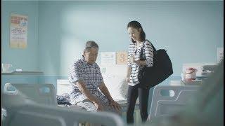 父親節微電影2019《親情‧不變》