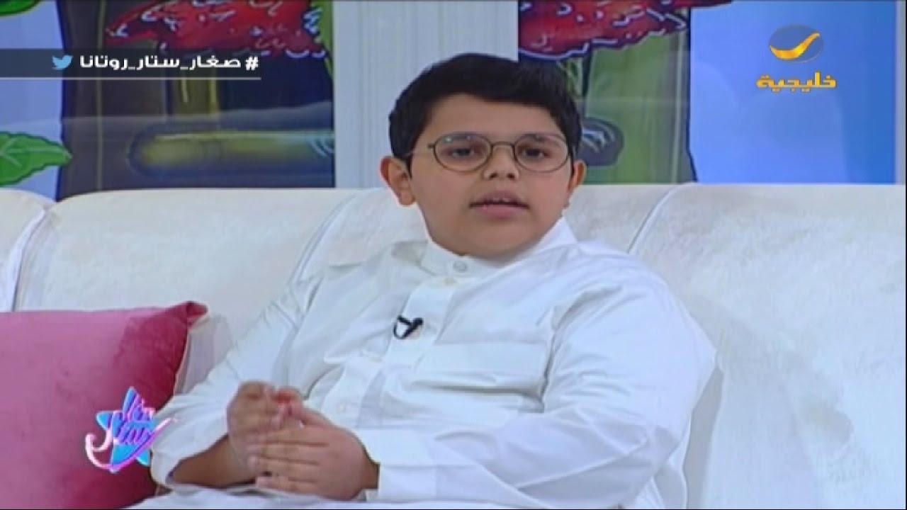 محمد الشدوخي.. طفل موهوب في البيت بوكس في ضيافة صغار ستار