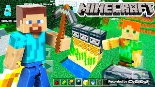 Секреты Майнкрафт - Строим со Стивом в Minecraft! - Сборник видео.