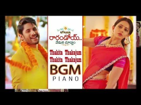 Rarandoy Veduka Chudham #Ring Tones@Dsp