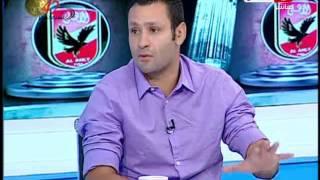 تغطيه خاصه | تعليق محمد ابوالعلا لاعب الزمالك السابق على هزيمة الأهلي من أورلاندو