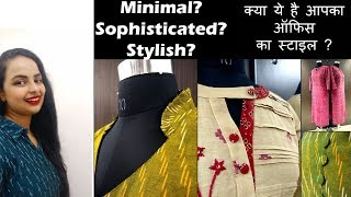 What's your office Wear Kurta Style? How to design it? In Hindi| English subtitles