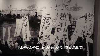 昨年舞鶴の引揚記念館を訪れ、当時の多くの貴重な資料の史実に触れ平和...