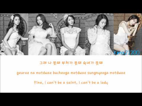 Kara - Damaged Lady (숙녀가 못 돼) [Hangul/Romanization/English] Color & Picture Coded HD