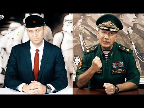 Навальный VS Золотов